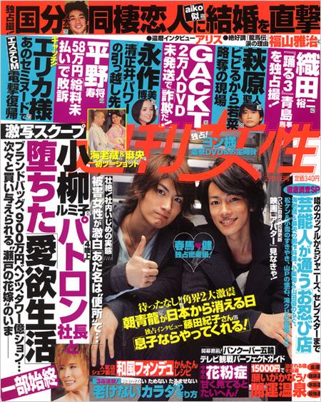 http://www.atombengo.com/xml/2010/02/07/00000542_3.jpg