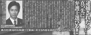 http://www.atombengo.com/xml/assets_c/2010/10/ナックルズ記事-thumb-300x116-48.jpg