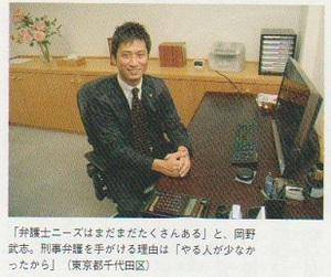 JW記事.jpg