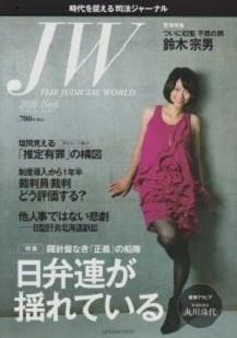 JW.jpg