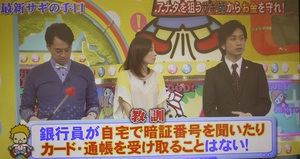 TV510no2.jpg