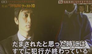 okanoB20130131.pngのサムネール画像のサムネール画像