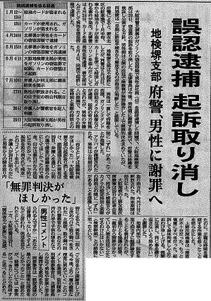 日経7.30.png