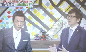 浦田Bミヤネヤ5月17日.png
