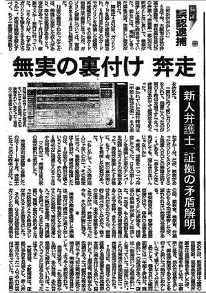 読売7.31.png
