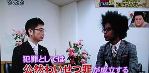 5時に夢中2月24日2.png