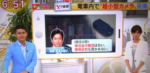 テレ朝グッドモーニング9.2.png