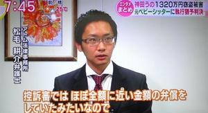 松毛B放送10.20.jpg