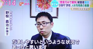 野根B放送10.15.png