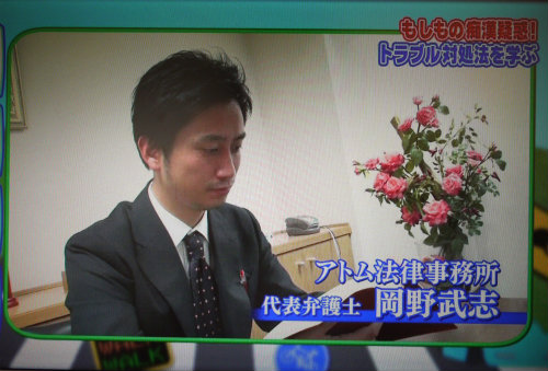 http://www.atombengo.com/xml/c0da7020.jpg